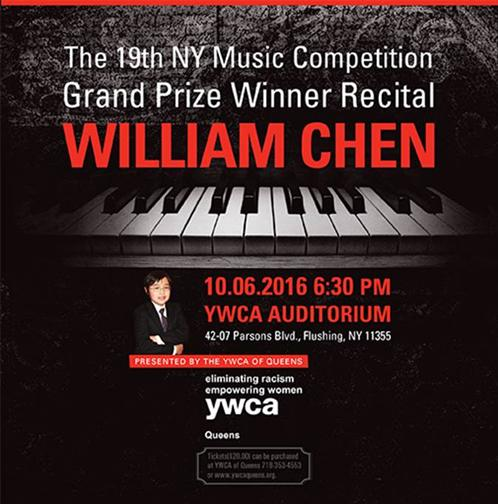 2016-ny-music-competition-grand-prize-winners-recital